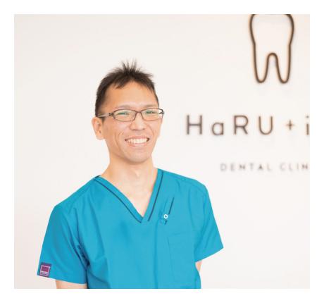 ハルイロ歯科クリニック